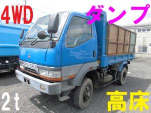 三菱ふそう キャンター 4WD 2t 高床 ダンプ