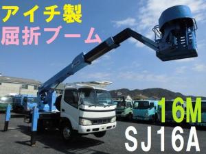 日野 デュトロ 高所作業車 SJ16A アイチ製 バケット車 屈折ブーム