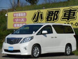 トヨタ アルファード 350S Cパッケージ 純正HDDマルチナビ フルセグTV