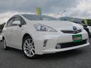 トヨタ/プリウスアルファ SツーリングSLC1オーナー地デジBカメラLEDスマート禁煙