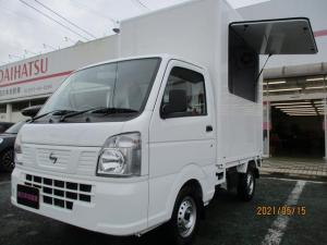 日産 NT100クリッパートラック DX 移動販売車・キッチンカー仕様