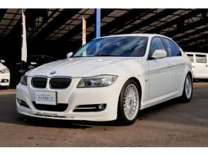 BMWアルピナ B3 ビターボ リムジン 「サマーキャンペーン2021対象車輛」左ハンドル レザーインテリア 禁煙