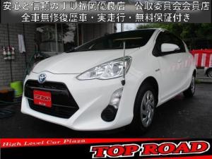トヨタ アクア S HDDナビワンセグBluetooth AUX ETC
