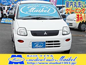 三菱 ミニカ 3ドアバンライラ 5速車 ナビ新品 パワーステアリング