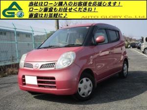 日産 モコ E イミングチェーン車/オートエアコン/パワステ/インテリキー/電動格納ミラー/ベンチシート