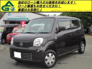 日産 モコ S タイミングチェーン車/エアコン/パワステ/キーレス/電動格納ミラー/ベンチシート