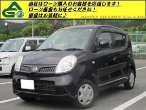 日産 モコ E ショコラティエ スマートキー フルフラットシート ベンチシート ABS Wエアバッグ