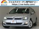 フォルクスワーゲン/VW ゴルフヴァリアント TSIコンフォートラインブルーモーションテクノロジー
