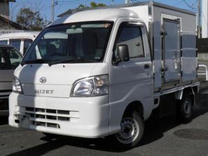 ダイハツ ハイゼットトラック 冷蔵冷凍車 -22度設定 オートマ ETC