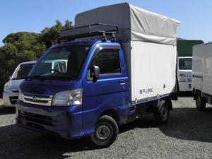 ダイハツ ハイゼットトラック エアコン・パワステ  背高幌 軽運送仕様 5F