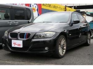 BMW 3シリーズ 320i 純正17AW スマートキー パワーシート ETC 純正ナビ 記録簿