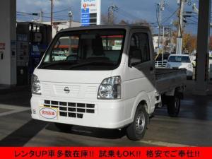 日産 NT100クリッパートラック DX オートマ車 ETC エアコン パワステ レンタUP