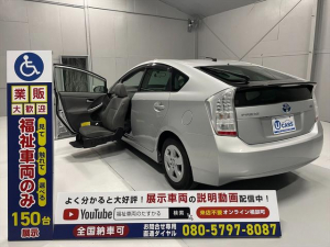 トヨタ プリウス  助手席リフトアップシート5人乗り 福祉車両 一年保証
