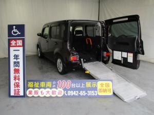 日産 キューブ スロープ1台積4人乗り 福祉車両 一年保証