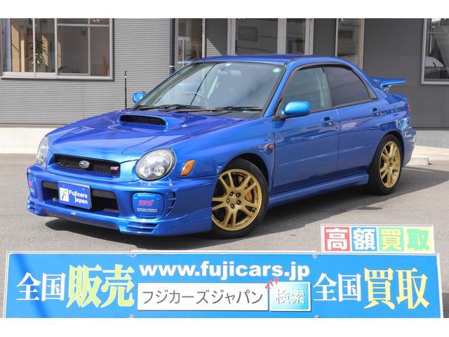 スポーツカー専門店/総在庫2500台!全国納車可能◎ SUBARU IMPREZA WRX STI limited EJ20