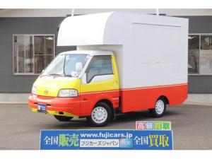 マツダ ボンゴトラック 移動販売車 キッチンカー 8ナンバー 加工車登録 LED灯 サブバッテリー インバーター 外部電源 100Vコンセント ワンオーナー ETC