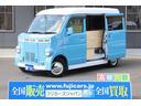 日産/NV100クリッパーバン 移動販売車 キッチンカー