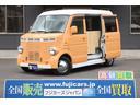 マツダ/スクラム 移動販売車 キッチンカー