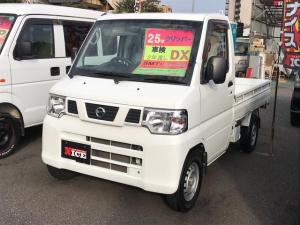 日産 クリッパートラック DX 純正ナビ ワンオーナー 5MT