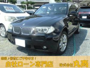 BMW X3 2.5si 4WD ETC パワーシート アルミホイール ナビ キーレス HID