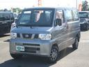 日産/NV100クリッパーバン DX 4WD 標準ルーフ エアコン パワステ 2年間保証