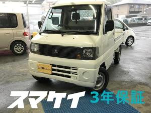 三菱 ミニキャブトラック Vタイプ 3年無料保証付き 5速