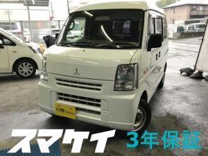 三菱 ミニキャブバン M ハイルーフ 3年無料保証付き 禁煙車 5速