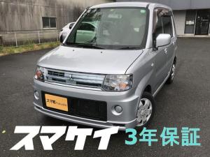 三菱 トッポ G 3年無料保証付き 禁煙車 キーレス CDオーディオ ETC ABS