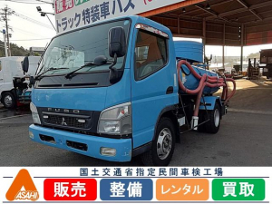 三菱ふそう キャンター 3.6tバキューム車 架装メーカー森田