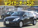 スズキ/スイフト RS