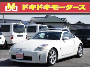 日産 フェアレディZ バージョンT 黒革 BOSEサウンド CD キーレス パワーシート シートヒーター 18AW ETC タイミングチェーン