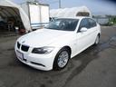 BMW/BMW 320i メモリーナビ スマートキ プッシュスタート ETC