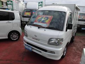 ダイハツ ハイゼットトラック 冷蔵冷凍車 ワンオーナー サイドドア付 エアコン パワステ