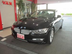 BMW 3シリーズ 320dブルーパフォーマンス モダン 純正ナビ バックカメラ