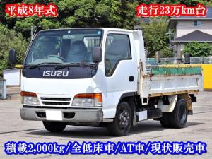 いすゞ エルフトラック 2t ダンプ 全低床 AT車