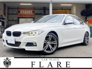 BMW 3シリーズ 320d Mスポーツ インテリS・衝突軽減・LDW・純正HDDナビ・Bカメラ・禁煙・スマートキー・18AW・ETC・HIDヘッド・アイドリングストップ・オートエアコン・ABS・シーケンシャルウインカー
