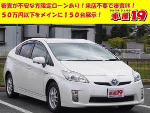 トヨタ プリウス S 禁煙車 Bカメラ メモリーナビ テレビ 1年保証
