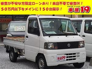日産 クリッパートラック DXエアコン付 タイミングベルト交換済み ETC 5速MT車