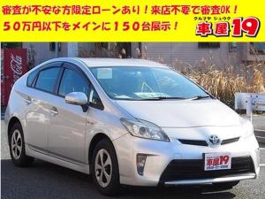 トヨタ プリウス S  ナビ テレビ Bカメラ 1年保証