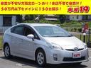 トヨタ/プリウス S スマートキー ETC 走行8.3万キロ 保証付