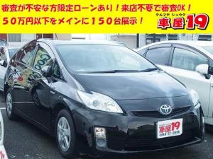 トヨタ プリウス L 保証付/SDナビ/スマートキー/プッシュスタート