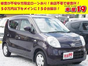 日産 モコ E 保証付/走行7.7万キロ/スマートキー/SDナビ