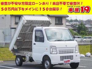 スズキ キャリイトラック キンタロウダンプ エアコン パワステ 4WD