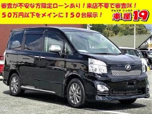 トヨタ ヴォクシー ZS 煌Z 両側パワスラ/ワイドナビ/フリップダウン