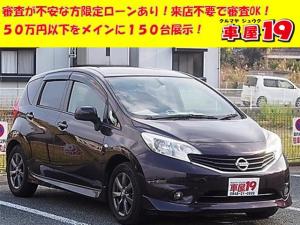 日産 ノート X エアロスタイル ドラレコ ETC ナビTV バックカメラ 保証付