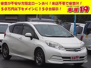 日産 ノート X 1年保証 ナビ TV バックカメラ スマートキー プッシュスタート