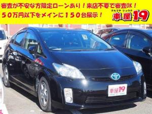 トヨタ プリウス S LEDエディション スマートキー ETC HIDライト エアコン パワステ ABS