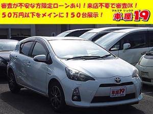 トヨタ アクア S メモリーナビ DVD・CD再生 アイドリングストップ キーレス HID ETC 保証3ケ月