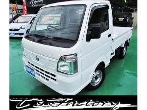 日産 NT100クリッパートラック DX 5MT・2WD・エアコン・パワステ・エアバッグ・シガーソケット・AM/FMラジオ・ドアバイザー付