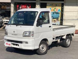 ダイハツ ハイゼットトラック エアコン・パワステ スペシャル 保証付き エアコン パワステ オートマ